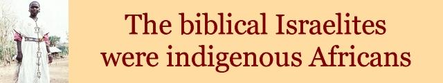 The biblcal Israelites