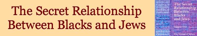 The Secret Relationship